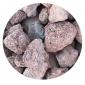 宁博矿业厂家直销观赏性 红色火山岩 灰色火山岩 加工定制