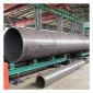 �F�供��Q345B厚壁焊接�管 DN1000��o筒用大口�街笨p�管
