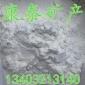 �S家供��硅藻泥�S霉柙逋� 助�V�┕柙逋� 超�硅藻土