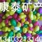 厂家供应涂料辅料彩砂染色彩砂、金丝沙画彩砂(各种颜色   规格