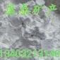 �S家�F�供��煅��硅藻土 超�硅藻土 硅藻泥�S霉柙逋�