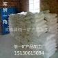 供��硅藻土 超�硅藻土 硅藻泥�S霉柙逋� 涂料硅藻土